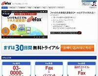 s-myfax